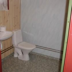 Die Sanitäranlagen im Gruppenhause Undeland in Norwegen.